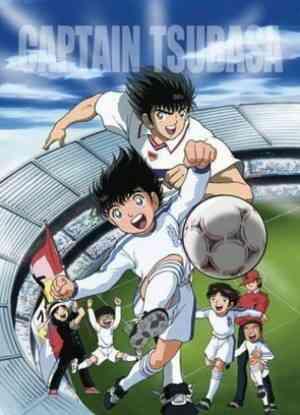 Captain Tsubasa Saikyou No Teki Holland Youth