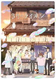 3-gatsu no Lion 2nd Season (Dub)