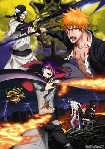Bleach Movie 4 The Hell Verse