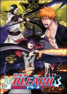 Bleach The Movie 4 Hell Verse Dub