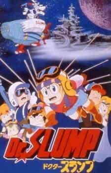 Dr Slump Movie 02 Hoyoyo Uchuu Daibouken