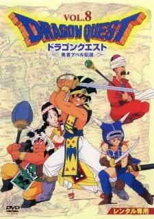 Dragon Quest Abel Yuusha Densetsu