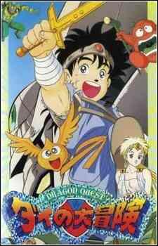 Dragon Quest Dai No Daibouken Tv