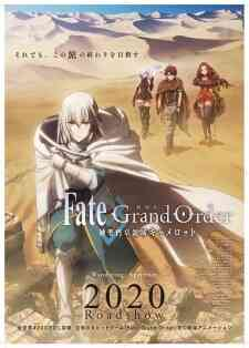 Fategrand Order Shinsei Entaku Ryouiki Camelot 1 Wandering Agateram