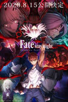 Fatestay Night Movie Heavens Feel Iii Spring Song Dub