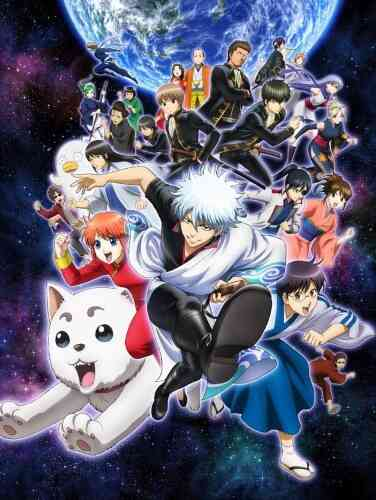 Gintama Jump Festa 2015