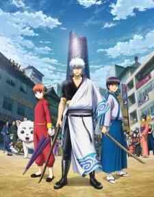 Gintama Shirogane No Tamashii Hen 2