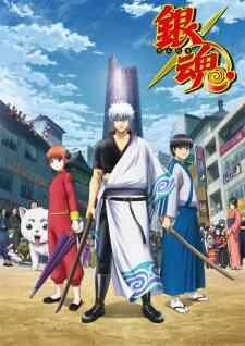 Gintama Shirogane No Tamashii Hen