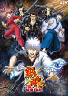 Gintama The Semi Final