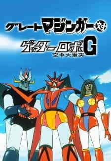 Great Mazinger Tai Getter Robo G Kuuchuu Daigekitotsu