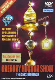 Gregory Horror Show The Second Guest Dub