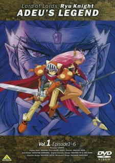 Haou Taikei Ryuu Knight Adeu Legend