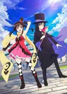 Hatenaillusion Koi To Mahou No Illusion De Muchuu Sasechaimasu Special