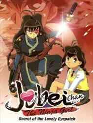Jubei Chan The Ninja Girl Dub