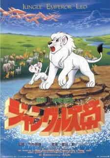 Jungle Taitei (1989)