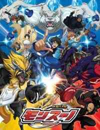 Juusen Battle Monsuno Season 3 Dub