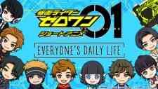 Kamen Rider Zero-One: Short Anime - Everyones Daily Life
