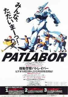 Kidou Keisatsu Patlabor New Ova Dub