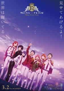 King Of Prism Shiny Seven Stars Ii Kakeru X Joji X Minato