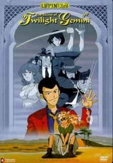 Lupin Iii Twilight Gemini No Himitsu