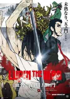 Lupin The Iiird Chikemuri No Ishikawa Goemon Dub