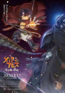 Made In Abyss Movie 3 Fukaki Tamashii No Reimei Dub