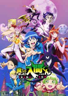 Mairimashita Iruma Kun 2nd Season Dub
