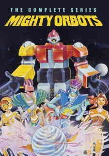 Mighty Orbots (Dub)