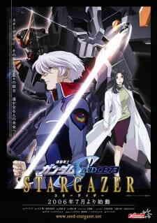 Mobile Suit Gundam Seed C E 73 Stargazer