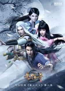 Mu Wang Zhi Wang Xuan Guan Si