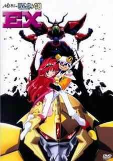 Ng Knight Ramune 40 Ex Biku Biku Triangle Ai No Arashi Daisakusen