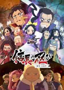 Nobunaga No Shinobi Anegawa Ishiyama Hen