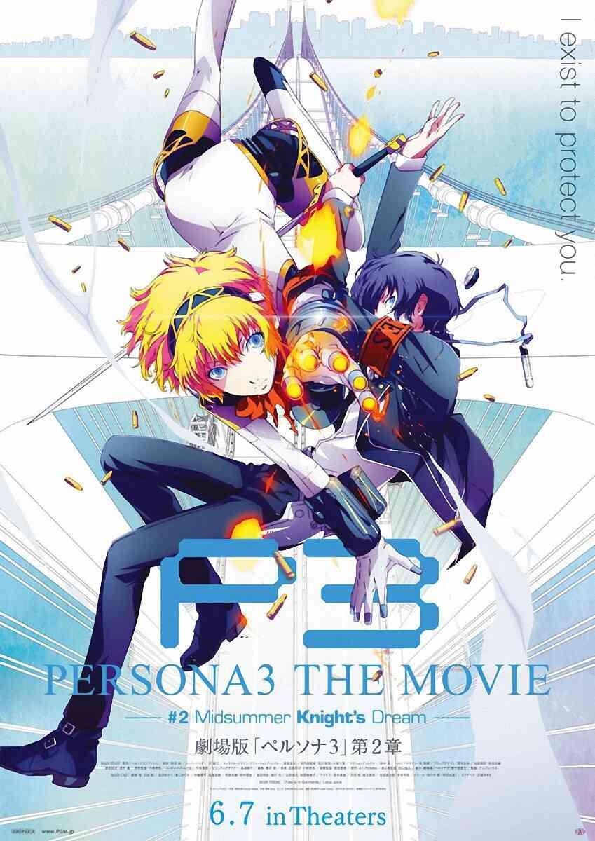 Persona 3 The Movie 2 Midsummer Knight S Dream