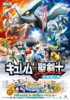 Pokemon The Movie Kyurem Vs The Sword Of Justice Dub