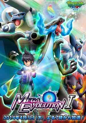 Pokemon Xy Mega Evolution