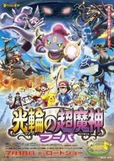 Pokemon Xy Ring No Choumajin Hoopa Dub