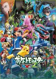 Pokemon Xy Z Kanzen Master Special