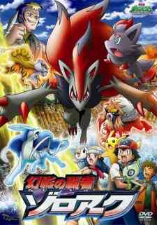 Pokemon Zoroark Master Of Illusions Dub
