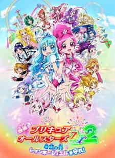 Precure All Stars Movie Dx2 Kibou No Hikarirainbow Jewel Wo Mamore