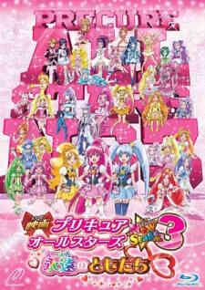 Precure All Stars Movie New Stage 3 Eien No Tomodachi
