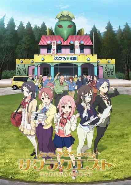 Sakura Quest Dub