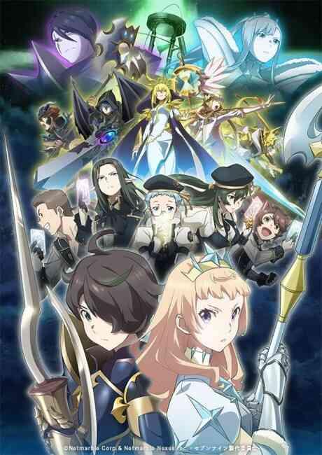 Seven Knights Revolution Eiyuu No Keishousha