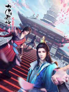Shaonian Ge Xing Feng Hua Xue Yue Pian