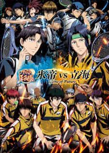 Shin Tennis No Ouji Sama Hyoutei Vs Rikkai Game Of Future Dub