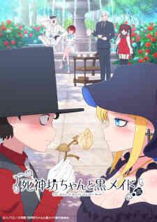 Shinigami Bocchan to Kuro Maid (Dub)