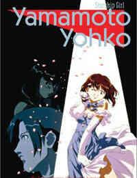 Soreyuke Uchuu Senkan Yamamoto Yohko Dub