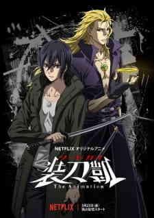 Sword Gai The Animation Dub