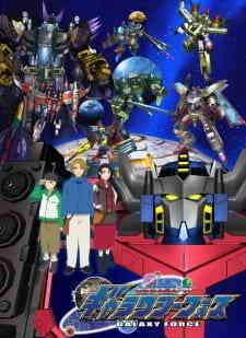 Transformers Galaxy Force Dub