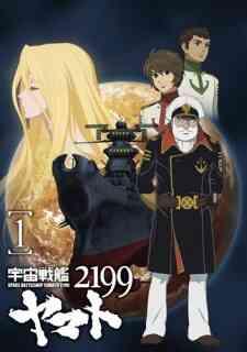 Uchuu Senkan Yamato 2199 Dub