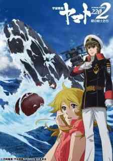 Uchuu Senkan Yamato 2202 Ai No Senshi Tachi